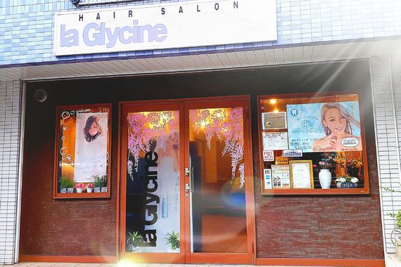HAIR SALON la Glycine写真